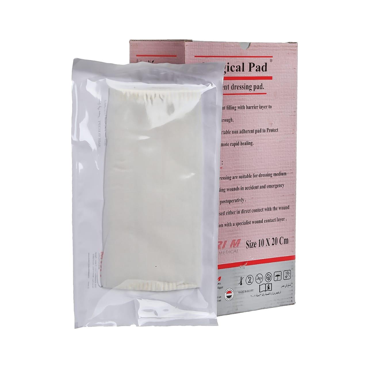 TRI M Surgical pad 10*20 cm