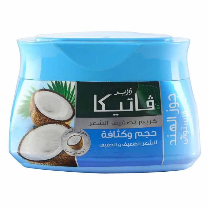 VatiKa Cream Coconut 70ml