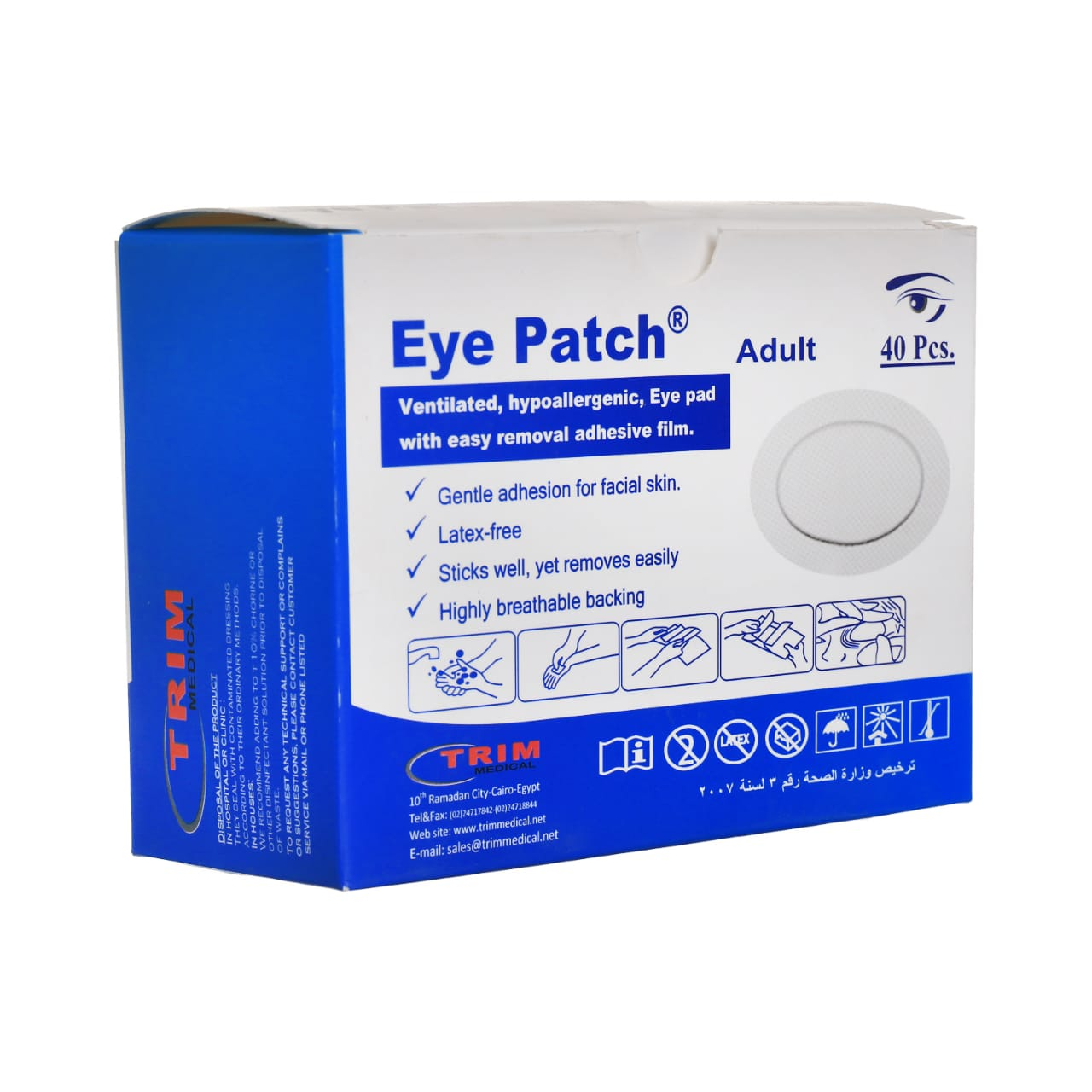 TRIM Eye patch for adult