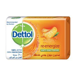 ديتول صابون165جم برتقالي