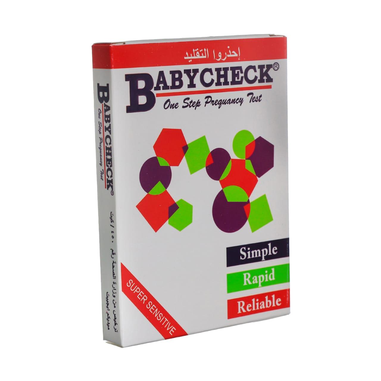 BABYCHECK pregnancy test