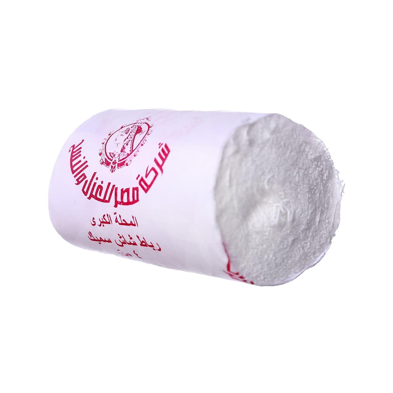 AlMahala medical gauze (Original) (5cm)
