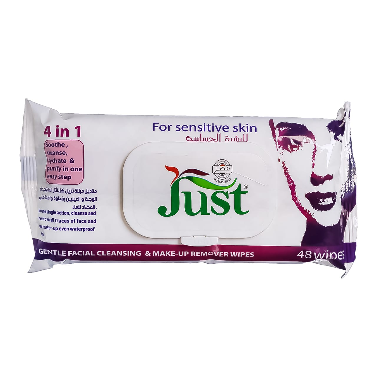 Just Make-Up Remover Wipes (48)