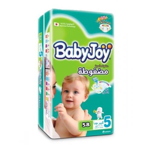Baby Joy (5)