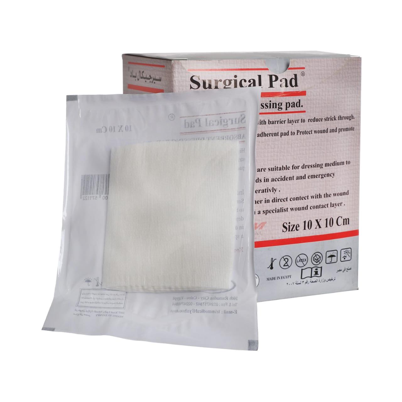 TRI M Surgical pad 10*10 cm
