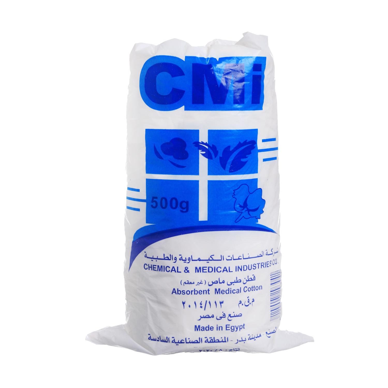 500 جرام CMI قطن