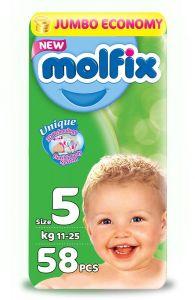 مولفيكس 5