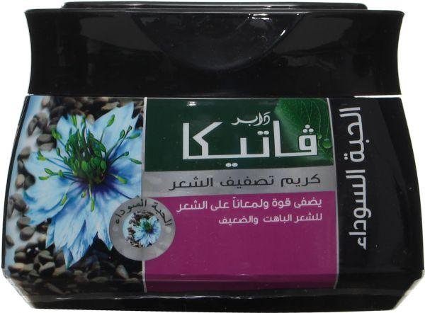 VatiKa Cream Black seed 140ml