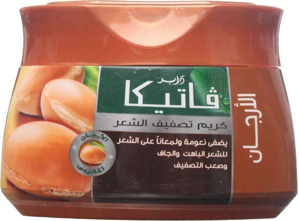 فاتيكا كريم الارجان 70ملي